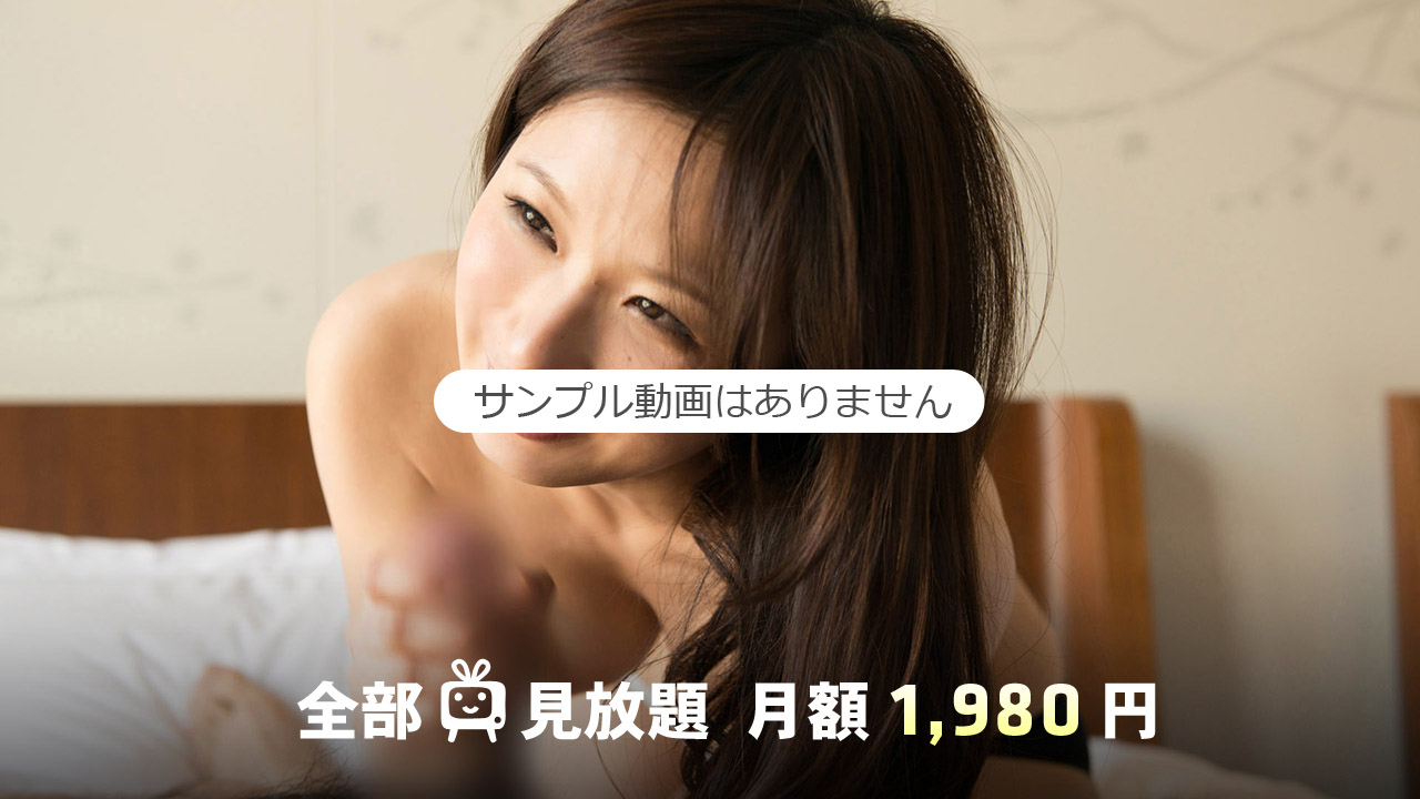 波多野結衣 ThisAV (101094 ATFB-180 - 誘惑パンスト美癡女