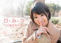 320 riku 06 200 Hinata #5 おもちゃに夢中な美女のH (7th No.87 Hinata)