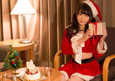 [S-cute 409] Yukine #4 エッチなサンタと甘い夜