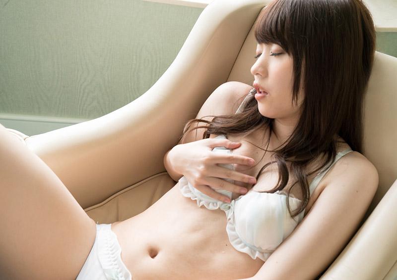 Yukine #5 恥ずかしいから目を閉じてオナニー