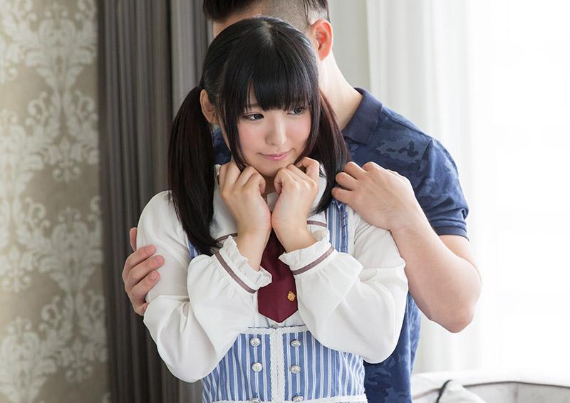 Azuki #1 二人で愉しめる仲良しエッチ