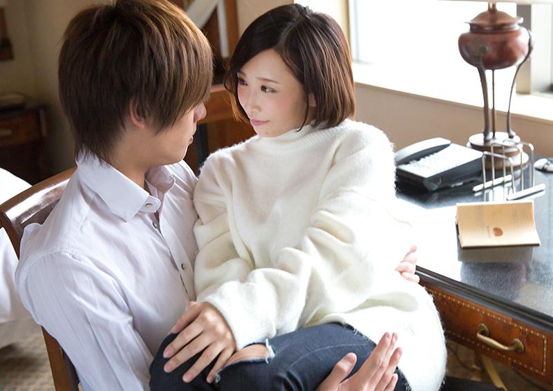 Ayumi #2 エッチなことしよ?