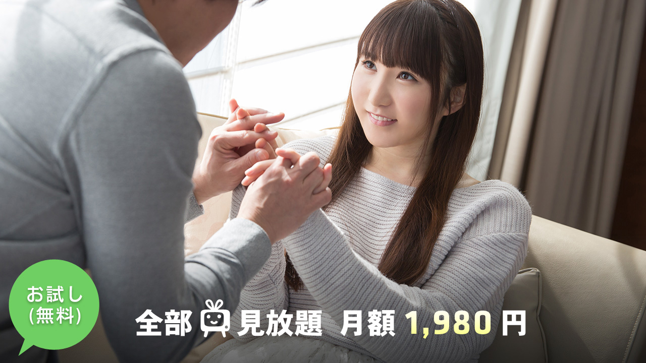 [S-cute]S-cute 515 Remi #1 清楚で淫らなお姉さんとつゆだくエッチ